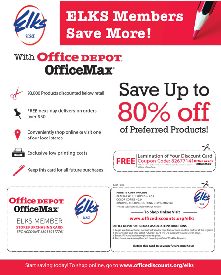office depot elks PYFC 450
